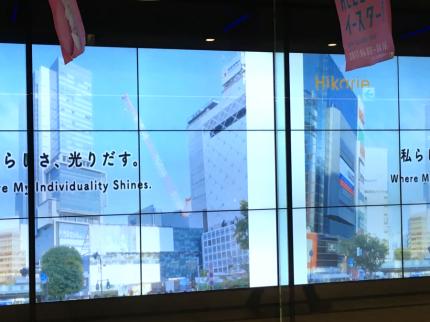 渋谷ヒカリエ マルチディスプレイ