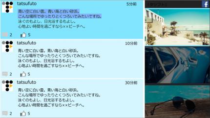 SNSサイネージ 横画面カードのコンテンツレイアウトイメージ