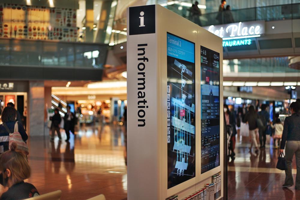 商業施設でデジタルサイネージを導入・活用する方法!設置例も紹介