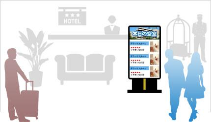 SNSサイネージをホテル等宿泊施設に設置した例