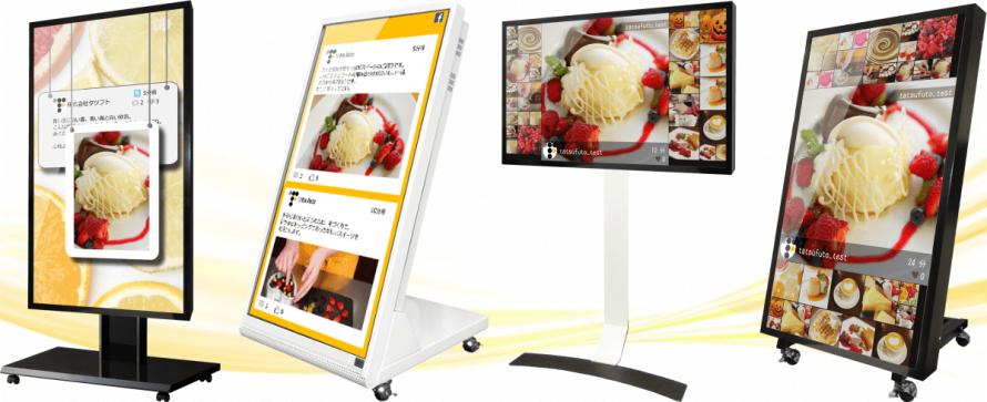 飲食店向け屋内・屋外用デジタルサイネージ SNSサイネージ