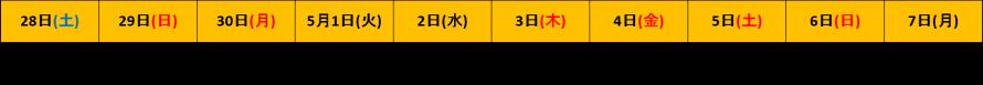 795316b92fc766b0181f6fef074f03fa2