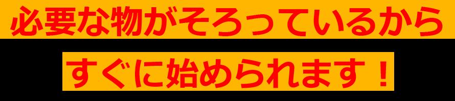 7974d9b98f1ed8919c6687ed397bf0d9