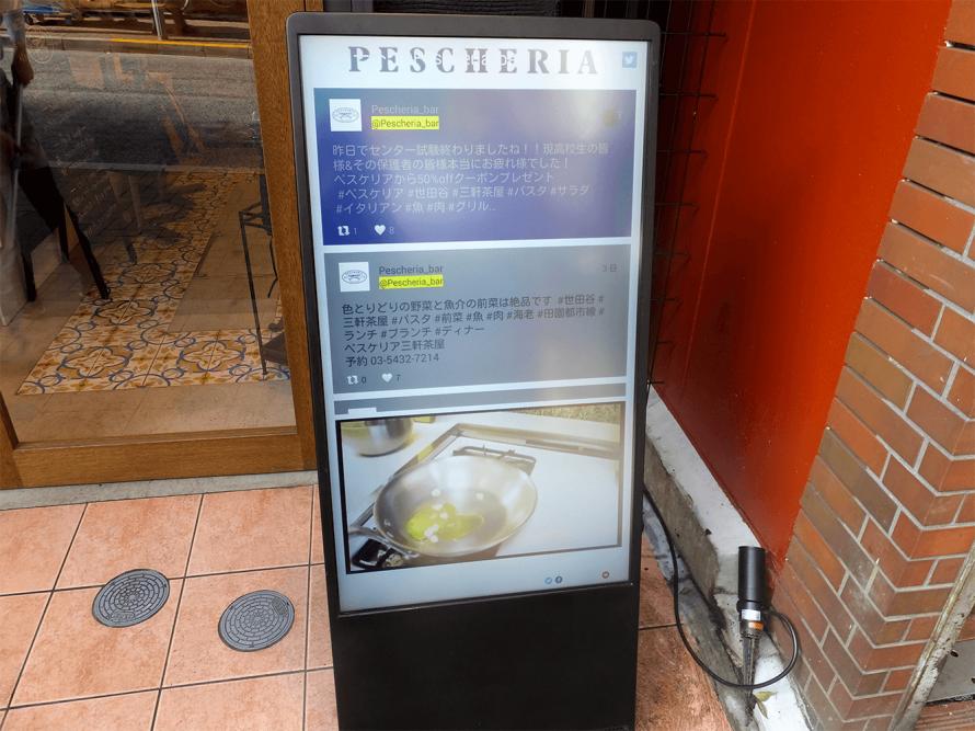 レストランでのSNSサイネージ設置事例です