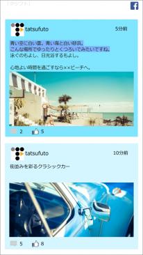 SNSサイネージ 縦画面カードのコンテンツレイアウトイメージ