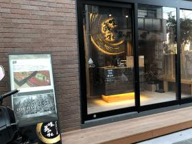 SNSサイネージ屋外サイネージを使い飲食店での導入事例