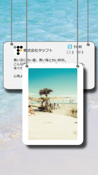 SNSサイネージ 縦画面ワイヤーボードのコンテンツレイアウトイメージ