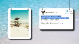 SNSサイネージ 横画面ワイヤーボードのコンテンツレイアウトイメージ