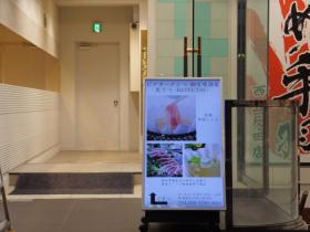 飲食店でのデジタルサイネージ導入事例