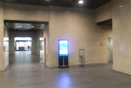 公共施設・役所内での屋内用デジタルサイネージ導入事例