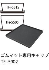 tfi5902